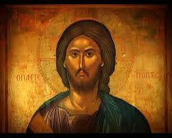 Христос Бог