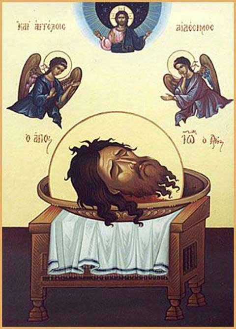 короткая проповедь в день усекновения главы иоанна крестителя отметить