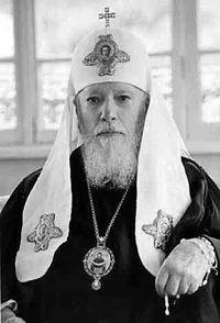 Патриарх Алексий 1 Симанский