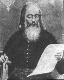 И. Федоров
